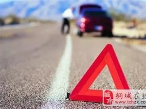 如果发生交通事故 我们该怎么处理呢?