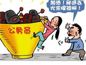 公��T考�|2018年云南省���招�公��T5200人,3月15日�_
