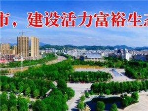 寻乌县人民医院为何全面限制门诊输液?
