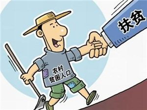 """山西健康扶贫打出组合拳 29万户贫困人口""""摘帽子"""""""