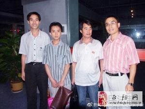 中纪委反腐标兵——-张子保一腔正气吼尽人间不平事