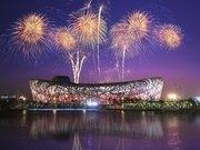 我们安国市真要变成大北京了!