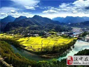 组织企业家、文化名人访问汉中邀请函