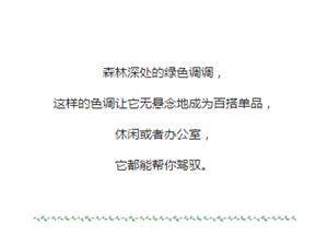 时尚盘锦3月8日街拍-对黑白灰Say no!【九号摄影工作室】