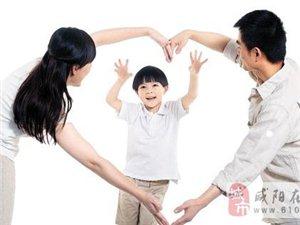 教书的是老师,但育人的一定是父母!