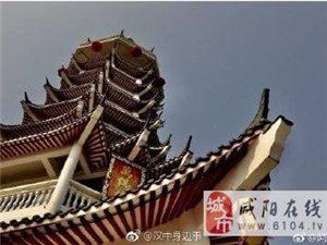 南郑有座塔,离天一尺八!你去过吗?