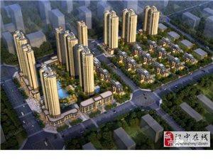 汉中近期6宗住宅用地成交 滨江新区一住宅地成交价创新高