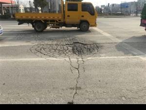 注意!城区三处道路交会路口有大坑,影响车辆通行