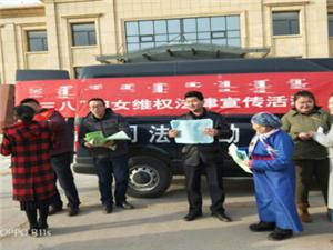 正蓝旗扎格斯台苏木司法所开展法律宣传活动