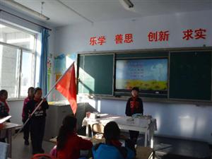 """""""开学第一课""""弘扬中华传统美德――感恩"""