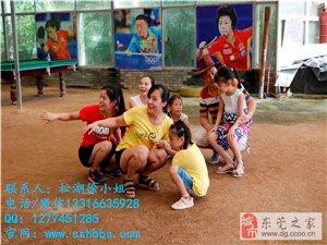 台湾周邊家庭組團出遊親子游野炊哪裡合適