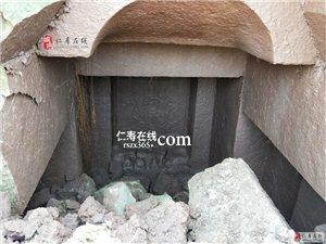 禾加镇污水处理厂附近发现古墓两座!