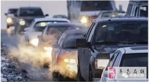 丰南所有车主注意,你的汽车这项检测不合格将被处罚!