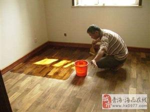 实木地板翻新要怎么做?海西人快快看过来