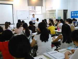 ◆广汉中木会计培训2018年春季会计班好久开学?