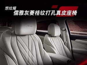 如何向女朋友机智炫耀爱车?
