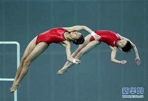 阜宁小姑娘棒棒的:跳水系列赛女双10米台张家齐/掌敏洁高分夺冠
