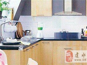 前卫装修技巧 打造个性厨房的四要点