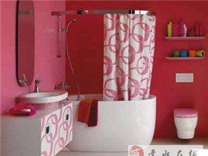 业内人士支招 卫生间装修如何巧省钱?