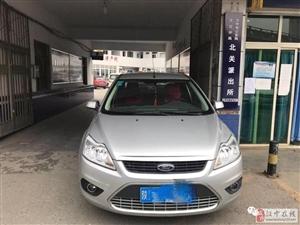 男子汉中租赁汽车拆掉GPS开走了