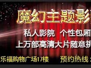 《环太平洋2》里到底有多少中国演员?!