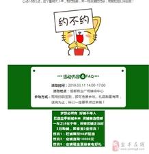 """【3.11】一大波""""小鲜肉"""",在恒都等你!"""