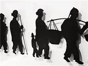 上世纪六次移民潮,农民进城联动全国轰动世界