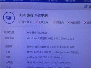 i5��X四核游�蜣k公��X