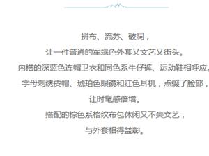 时尚盘锦3月11日街拍-街头与文艺并存【九号摄影工作室】