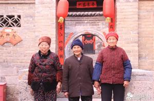 鹤壁芳华:3姐妹平均年龄87岁,只想为她们拍一组写真
