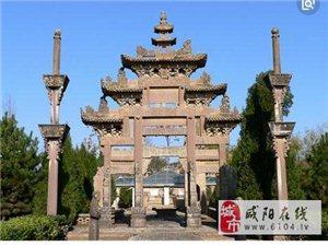 阳春三月,约会旬邑唐家大院,细品三百年文化经典!