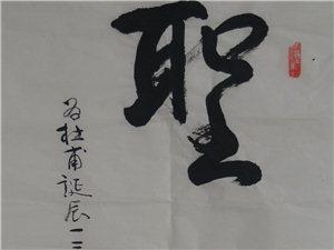 """一�б宦贰敝�秦州�������(二)"