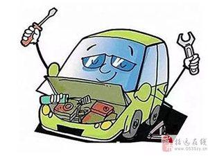汽车保养 这些钱一分钱都不能省