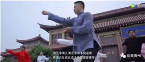 厉害了!青州出了一首厉害的MV,青州人都在朋友圈里看!