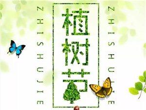 【凯德国际广场】植树节