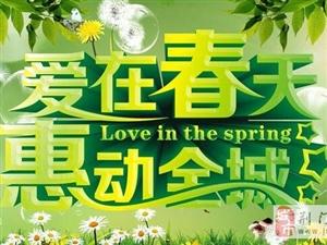 植树节!开启绿色生活!