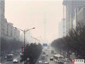 """未来三天重污染天气还将持续!西安发布 """"1+6""""方案,还你青山、绿水、"""
