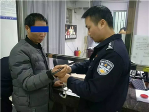 广安区城管执法局见义勇为:协助破获肇事逃逸案件