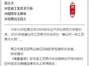 澳门大小点网址师徒徒步西藏第五十一天!师父弹钢琴呢?!附视频