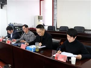 市政府食安委考核评议潢川县2017年度食品安全工作