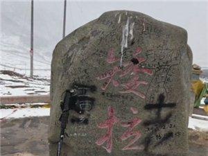 澳门大小点网址高大师徒步西藏!遇袭了,打电话一直没接通!