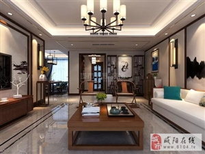 180�O新中式 从繁华步入经典 优雅演绎时代美学!