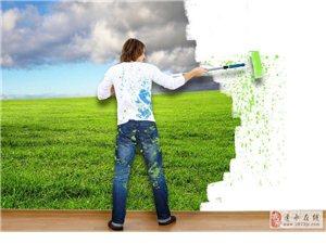 墙面刷漆底漆与面漆同等重要