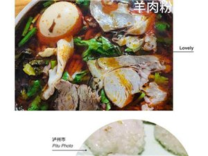 吃货――-美食锦集