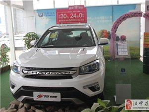 长安汽车油路故障被集体召回 汉中一4s店仍在售卖