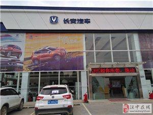 长安汽车油路故障被集体召回 威尼斯人网上娱乐平台一4s店仍在售卖