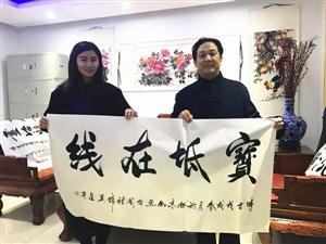 吴建荣,中华国礼紫砂壶艺术大师、中国工艺美术大师、中国国礼特供艺术家、国家一级美术师。
