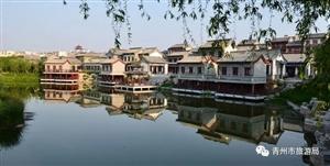 透过镜头看青州,恋上几处景,爱上一座城