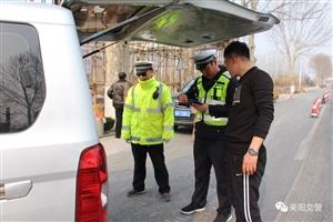 莱阳交警向1235辆未检验、未报废面包车发出禁行整治令