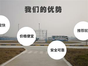 广东增驾大车新考A1A2A3B1B2本地外地都行